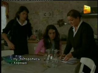 Dudaktan Kalbe / Симфония Любви 10 серия