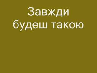 ��� �������� ��������)))