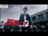 Класс повышенной опасности 2: Возвращение / Ko One 2: Return - 11 серия