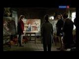Отчаянные романтики 1 серия (Desperate Romantics, 2009, Великобритания