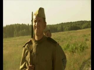 """""""Война"""" - по мотивам фильма """"Три дня лейтенанта Кравцова"""""""
